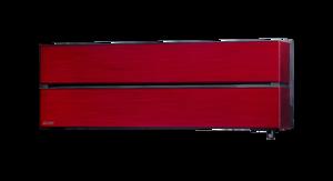Кондиционер настенный Mitsubishi Electric MSZ-LN25VGR/MUZ-LN25VG