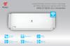 Внутренний блок настенного типа Royal Clima RCI-PM18HN/IN для серии Multi Flexi EU ERP Inverter