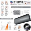 Электрическая тепловая завеса Zilon ZVV-0.6Е3МG серии ПРИВРАТНИК 2.0 ГРАФИТ