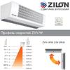 Водяная тепловая завеса Zilon ZVV-2W25 серии ГОЛЬФСТРИМ