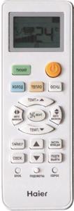 Кондиционер настенный Haier серии TIBIO DC-Inverter AS07TH3HRA / 1U07BR4ERA