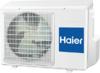 Кондиционер настенный Haier серии Lightera HSU-18HNM03/R2 / HSU-18HUN03/R2