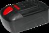 Аккумулятор для дрели-шуруповерта CDL-14-Z