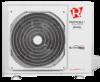 Наружный блок мульти сплит-системы Royal Clima 2RFM-18HN/OUT серии MULTI FLEXI EU ERP Inverter