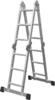 Лестница четырехсекционная алюминиевая Кратон 4х3 ст.