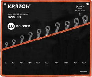 Набор ключей накидных Кратон BWS-03 10 пр.